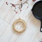 天然わらで作られた手作り感溢れるドーナッツ型鍋敷き